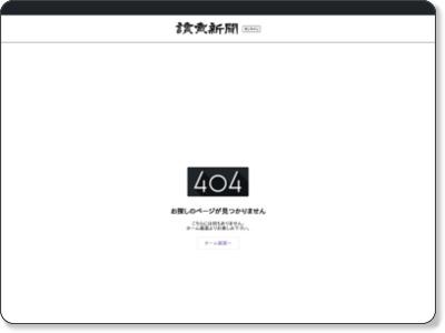 http://www.yomiuri.co.jp/e-japan/fukui/news/20100126-OYT8T01456.htm