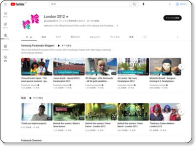http://www.youtube.com/user/london2012