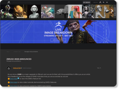 http://www.zbrushcentral.com/showthread.php?163463-ZBrush-4R2b-Announced