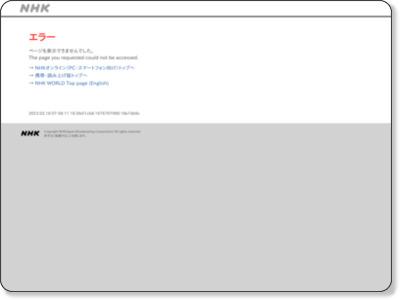 http://www3.nhk.or.jp/news/html/20121224/k10014398451000.html