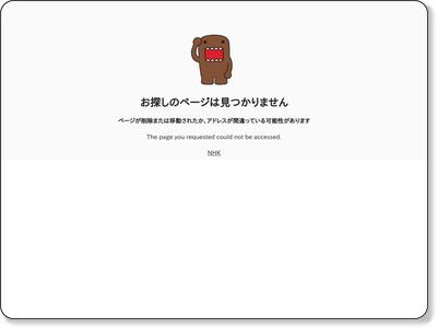 http://www9.nhk.or.jp/gatten/archives/P20131009.html