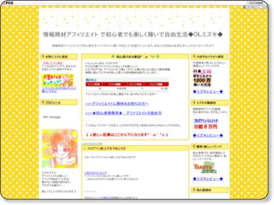 http://xxxmizukiblogxxx.blog114.fc2.com/