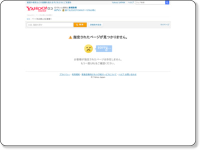 http://yahoo.jp/GnzmwI