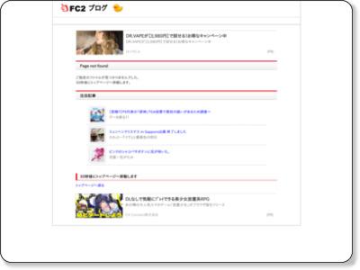 http://yaraon.blog109.fc2.com/blog-entry-459.html