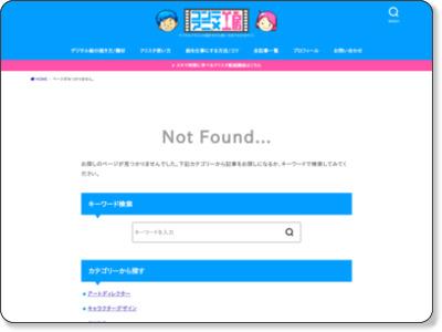 https://conte-anime.jp/service/chara-deza