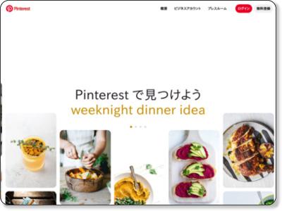 https://jp.pinterest.com/