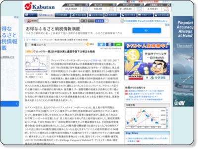 https://kabutan.jp/news/marketnews/?b=n201701270098