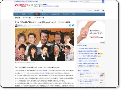 https://news.yahoo.co.jp/byline/torusaito/20170616-00072140/