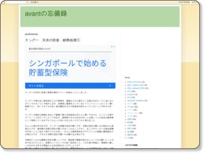 https://t-avant.blogspot.com/2015/10/blog-post_18.html