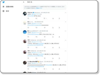 https://twitter.com/Yooo1202/status/434336824312360961