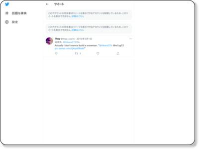 https://twitter.com/hikaru079/status/434267140976156672