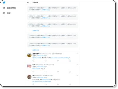 https://twitter.com/hikaru079/status/434269333070430208