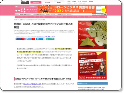 https://webtan.impress.co.jp/e/2018/02/08/28001