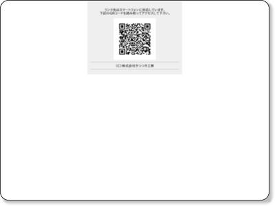https://www.bbc.com/japanese/53160652