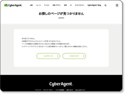 https://www.cyberagent.co.jp/newsinfo/press/detail/id=13335&pict_flg=1