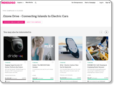 https://www.indiegogo.com/projects/ozone-drive-connecting-islands-to-electric-cars/x/9981126