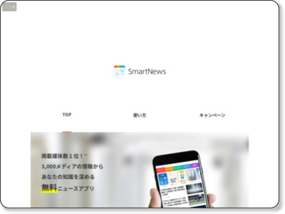 https://www.smartnews.be/