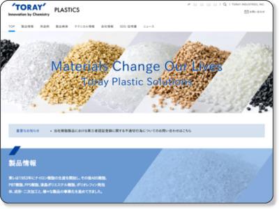 https://www.toray.jp/plastics/toraypef/index.html