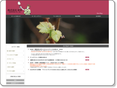 https://www.wine-kishimoto.com/