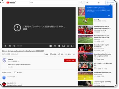 https://www.youtube.com/watch?v=4thbC1sF8Vc