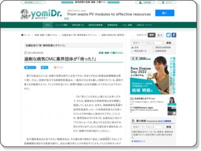 https://yomidr.yomiuri.co.jp/article/20150203-OYTEW54788/