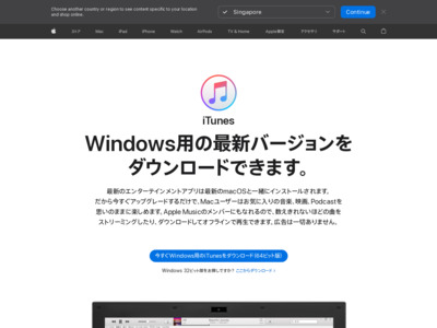 http://www.apple.com/jp/itunes/overview/