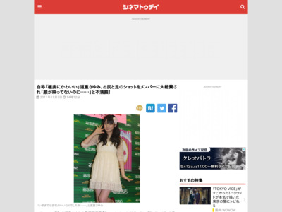 http://www.cinematoday.jp/page/N0036669