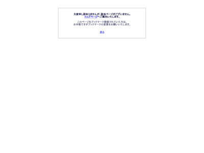 http://www.logitec-direct.jp/product/productDetail.cfm?pno=LIC-iREC03P