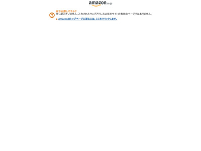 http://www.amazon.co.jp/dp/B00F4PHAMC