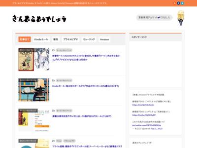 KDP作家さん!第3回 KDP作品一斉無料キャンペーン「Kindle日本上陸1周年記念杯」を10月25、26日でしません? #Kindle1周年杯 | きんどるどうでしょう