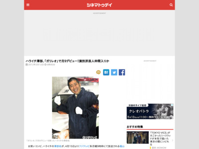 http://www.cinematoday.jp/page/N0051025