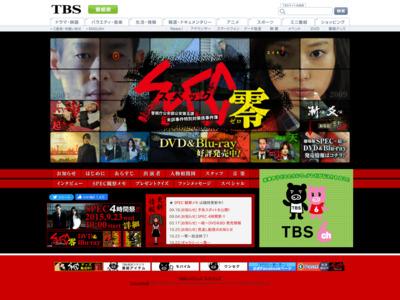 http://www.tbs.co.jp/spec2010/