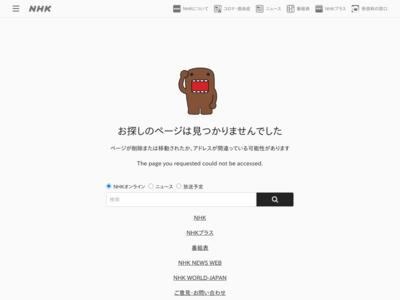 http://www9.nhk.or.jp/yaenosakura/