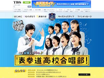 http://www.tbs.co.jp/omosan-gassyobu/