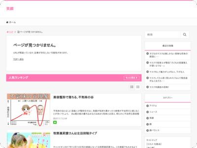 http://princess-smile.com/kao-yugami-geinoujin/20150111-kao-yugami-geinoujin/