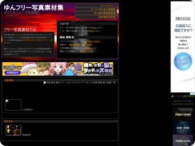 http://www.yunphoto.net/jp/