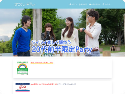 http://www.coupling-party.net/a/a-ccua