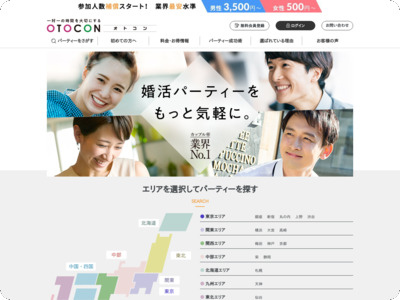 http://www.coupling-party.net/a/otocon
