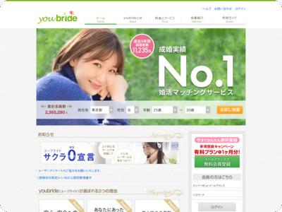http://youbride.jp/