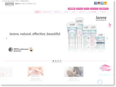 http://www.lavera-shop.com/