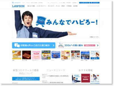 http://lwp.jp/nsk/campaign/static/nsk/images/ttl2.jpg