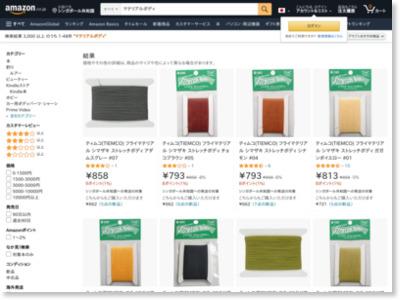 http://www.amazon.co.jp/s?ie=UTF8&field-keywords=%E3%83%9E%E3%83%86%E3%83%AA%E3%82%A2%E3%83%AB%E3%83%9C%E3%83%87%E3%82%A3&index=hpc-jp&search-type=ss