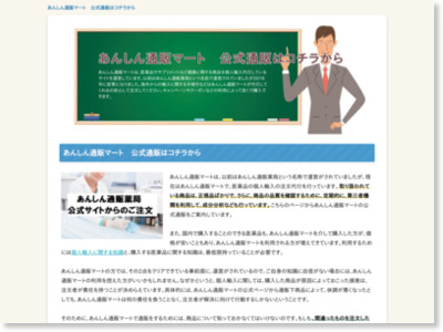 http://fukushima-indoorpark.jp/