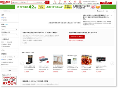 http://search.rakuten.co.jp/search/mall/%E3%81%8F%E3%81%BF%E3%81%A3%E3%81%8D%E3%83%BC+%E3%83%84%E3%83%A4%E3%82%B0%E3%83%A9%E3%82%A6%E3%82%A7%E3%83%BC%E3%83%96/-/