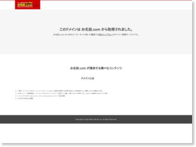 http://1topi.jp/topic/VOCALOID%E6%A5%BD%E6%9B%B2%E7%B4%B9%E4%BB%8B