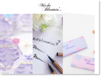 http://miche-bloomin.jp/