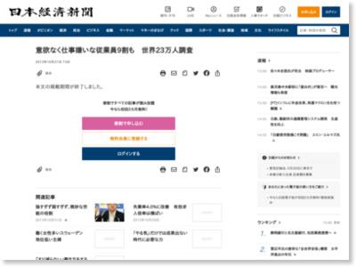 http://www.nikkei.com/article/DGXNASFK3002I_Q3A031C1000000
