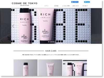 http://c-d-tokyo.com/the-rich.html