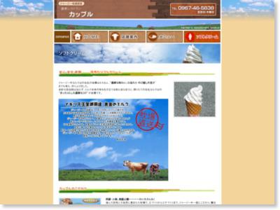 http://websp01.com/couple/soft.html