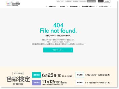 http://www.aft.or.jp/learn/tsushin/